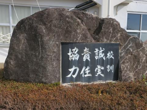 「城南中学校閉校式」 (33)