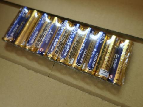 「大きな箱に乾電池が入っていました!」④