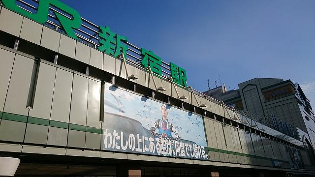 DSC_0945.jpg