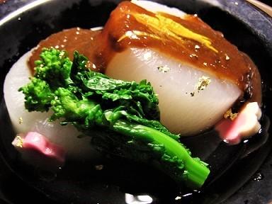 大根の柚子味噌煮