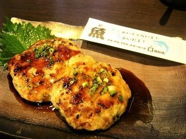 豆腐ハンバーグです