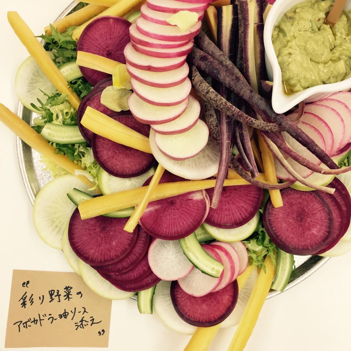 IMG_3048_野菜