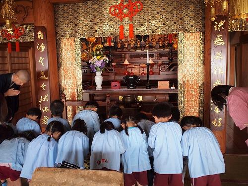 500年少組の坐禅体験2