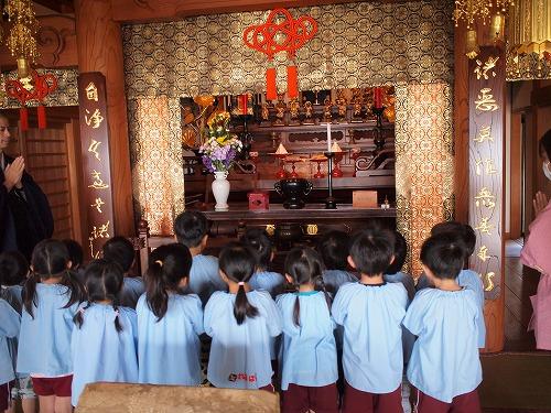 500年少組の坐禅体験4