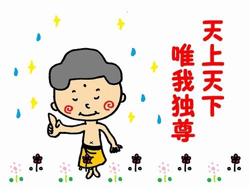 500ブログ 降誕会シリーズ 花祭り 花まつり2