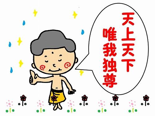500ブログ 降誕会シリーズ 花祭り 花まつり3