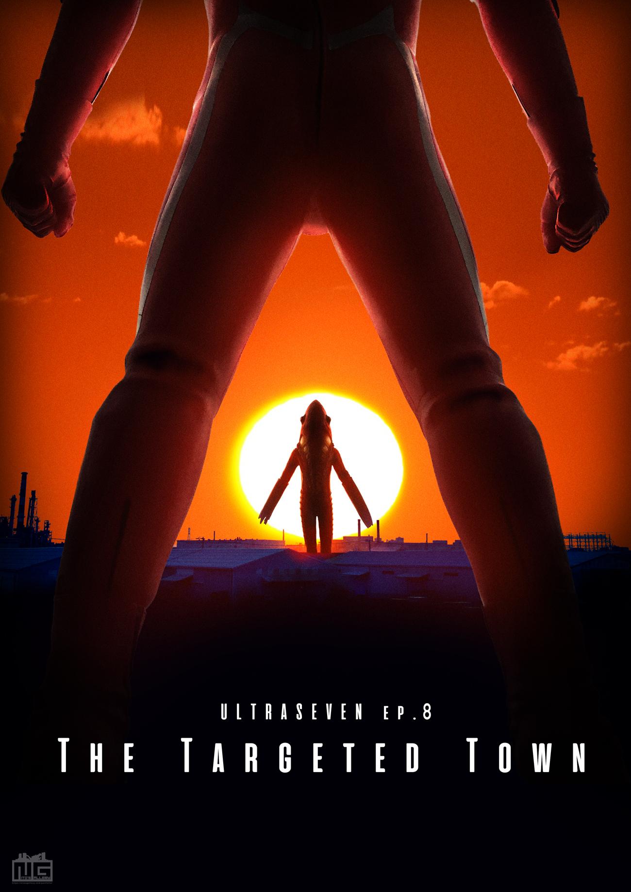 【デジラマ】ウルトラセブン「狙われた街」
