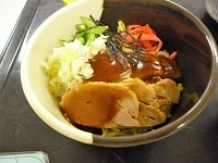180125チャーシュー丼 (1)