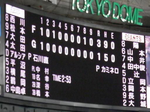 tokyodome201803v.jpg