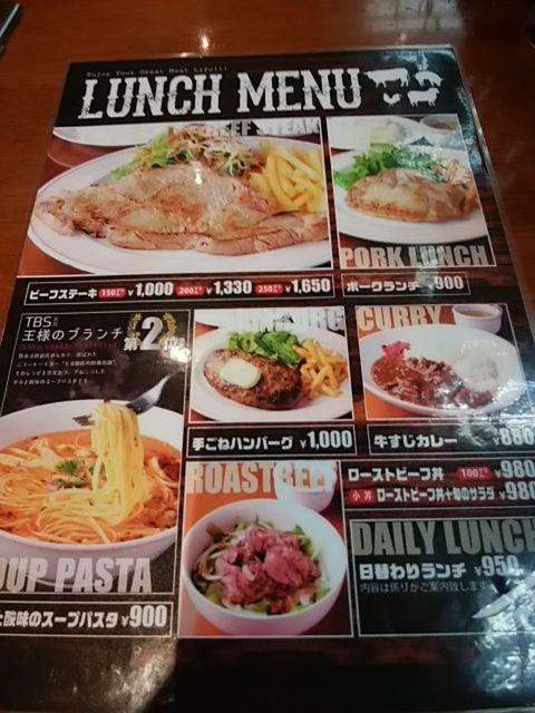 ニユートーキヨー ビヤレストラン パレスサイドビル店 めにゅ