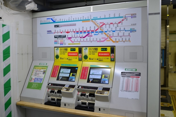 2017年12月16日 JR東日本横浜線 菊名