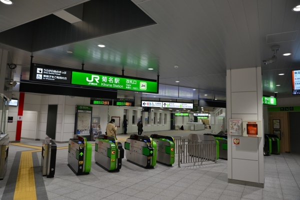 2017年12月17日 JR東日本横浜線 菊名
