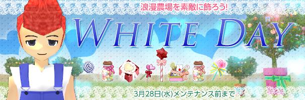 news_180314_white_kh6.png
