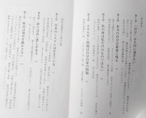 DSCF6674-20.jpg