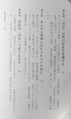 DSCF6676-20.jpg