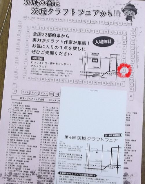 DSCF6689-20.jpg