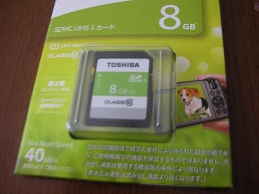 8GBのSDカード