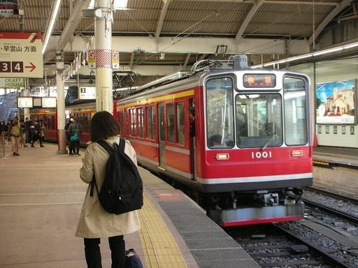 箱根登山鉄道1000形1001編成