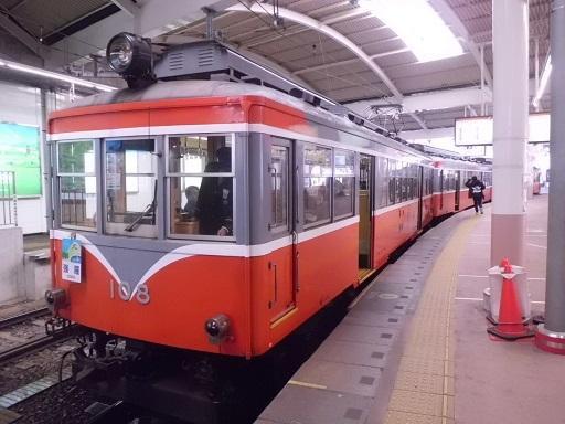 箱根登山鉄道モハ1形108号