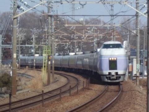 E351系モトS-3編成
