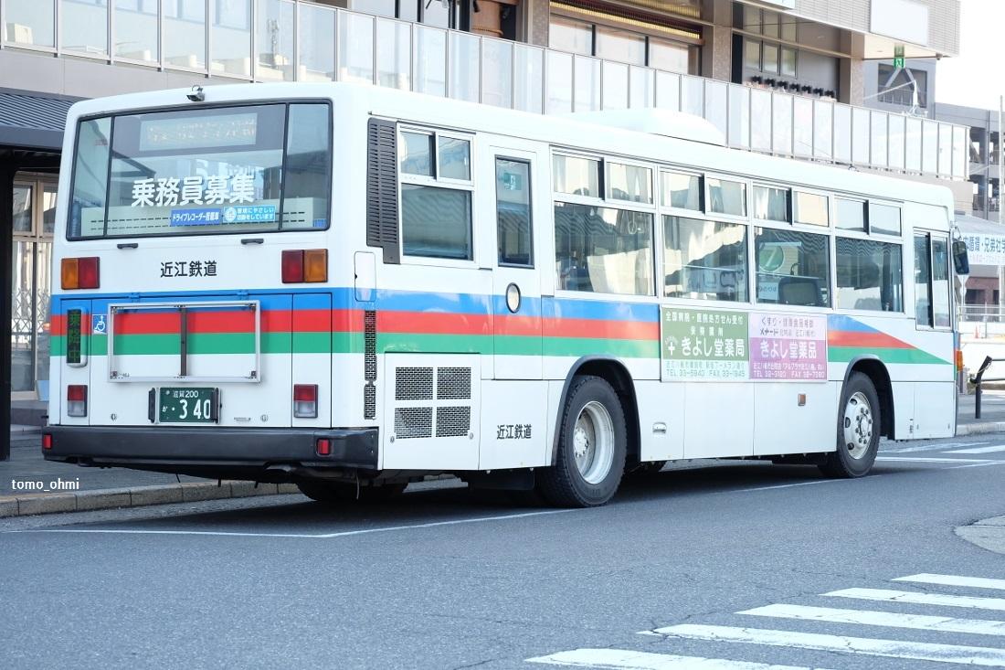 DSCF8333.jpg