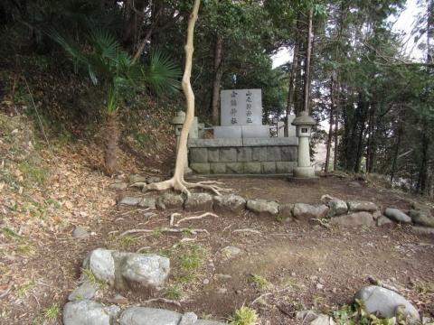 金鶴神社・山之神神社碑