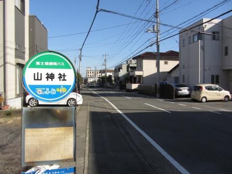 山神社バス停