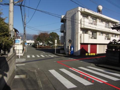 旧東海道 高島町