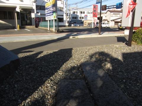 永田町の旧東海道跡