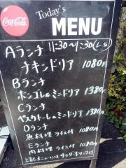 あまーれ (2)