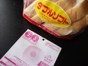180306パンまつり