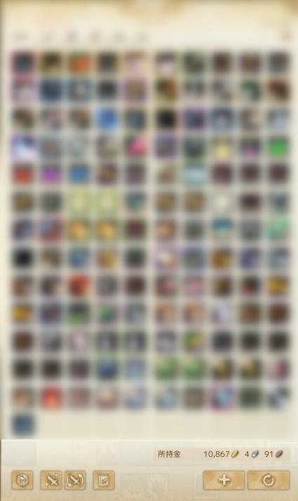 ScreenShot0531.jpg