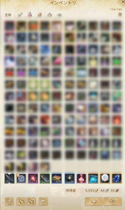 ScreenShot0535.jpg