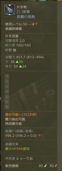 ScreenShot0540.jpg