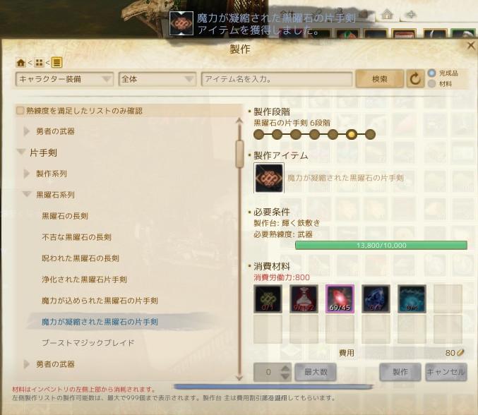 ScreenShot0549.jpg