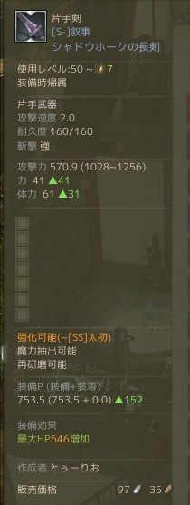 ScreenShot0551.jpg