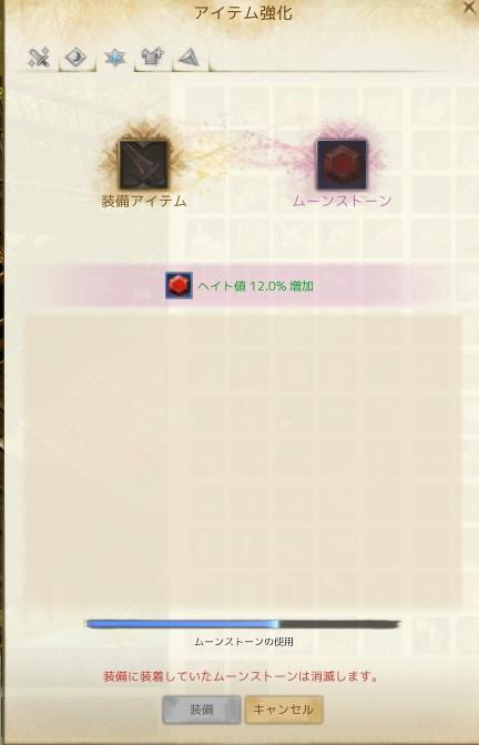 ScreenShot0553.jpg