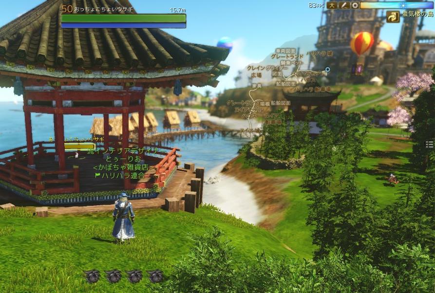ScreenShot0565.jpg