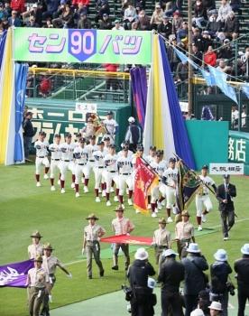 絵日記3・24高校野球1
