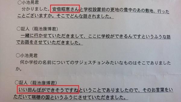 akietanbo-1.jpg