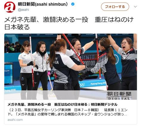 asahi94c5a9f-s.jpg