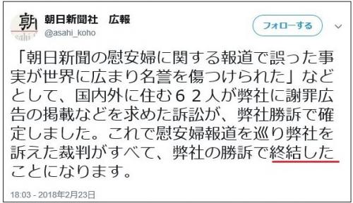 asahiianfudema01.jpg