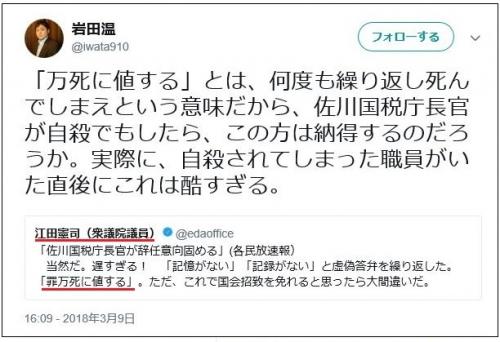 asahimori011.jpg