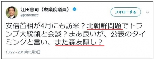 asahimori012jpg.jpg