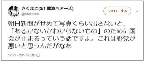asahimori02.jpg