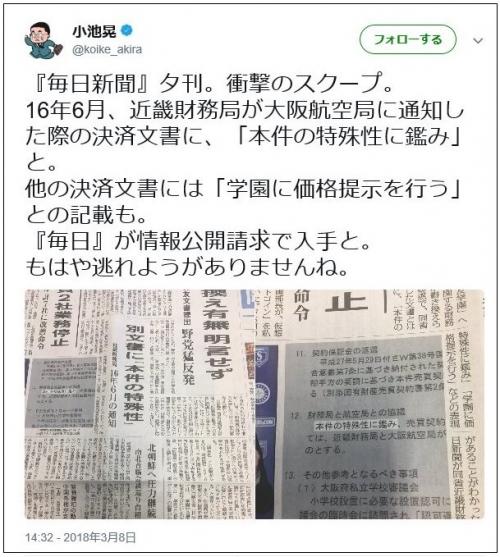 asahimori03.jpg