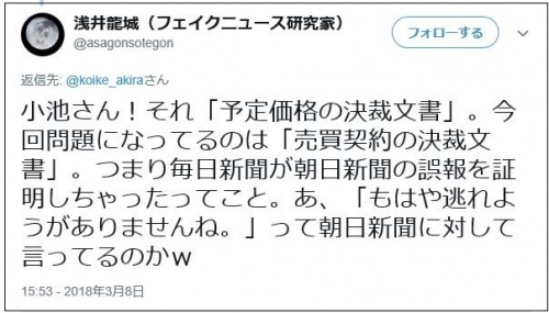 asahimori07.jpg