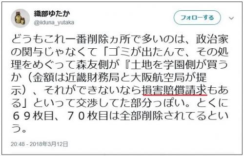 asahimoribun0012.jpg