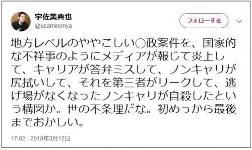 asahimoribun003.jpg
