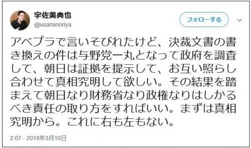 asahimoribun01.jpg